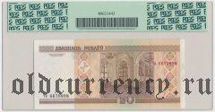 Беларусь, 20 рублей 2000 года. В слабе PCGS 66