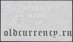 Индия, бумага с водяным знаком для 5 рупий
