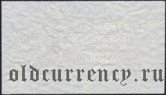 Индия, бумага с водяным знаком для 10 рупий