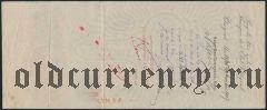Ордер Азовско-Донского банка 5000 фунтов на вексельном бланке