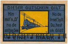 Гамбург (Hamburg), 1 марка 1921 года