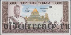 Лаос, 1000 кип (1963) года