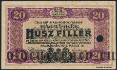 Австро-Венгрия, Hajmasker, 20 геллеров 1916 года