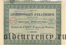 Екатерининские угольные шахты, 100 франков