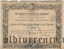 Франция, Доки и склады Марселя, 500 франков