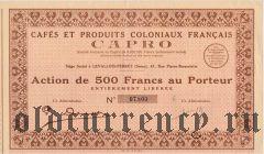 Франция, Cafes et Produits Coloniaux Francais, 500 франков