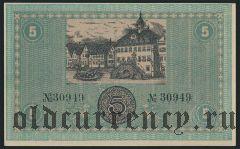 Неккарзульм (Neckarsulm), 5 марок 1918 года