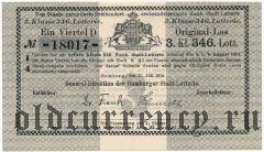 Германия, Гамбург, лотерея 1914 года