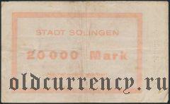 Золинген (Solingen), 20.000 марок 1923 года