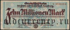 Гамбург (Hamburg), 10.000.000 марок 1923 года