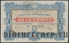 Франция, Ville de Strasbourg, 50 сантимов