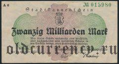 Берлин (Berlin), 20.000.000.000 марок 1923 года. Вар. 1
