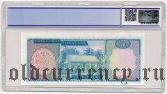 Каймановы Острова, 50 долларов 1974 года. Слаб PCGS 65
