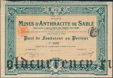 Франция, Mines d'Anthracite de Sable, 1905 года