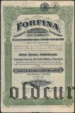 Бельгия, Forfina, 500 франков