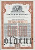 США, Uris Buildings Corporation, 1000 долларов 1975 года
