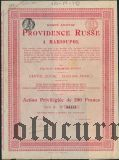 Мариуполь, Русский Провидансъ, 200 франков 1905 года