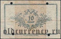 Альтона (Altona), 10 марок 28.10.1918 года