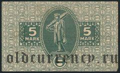 Крефельд (Crefeld), 500.000 марок 1923 года. Вар. 3