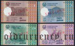 Таджикистан, 1, 5, 20, 50 дирам 1999 года. Образцы