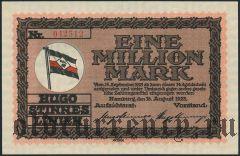 Гамбург (Hamburg), 1.000.000 марок 1923 года. Вар. 1