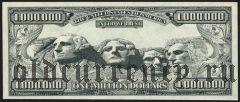 США, 1.000.000 долларов 2001 года. Сувенирная банкнота