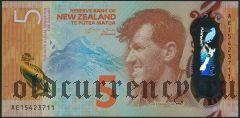 Новая Зеландия, 5 долларов 2015 года. На пластике