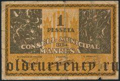 Испания, Манреса (Manresa), 1 песета