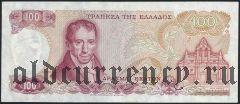 Греция, 100 драхм 1978 года