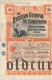 Русская нефтяная корпорация, 25 фунтов 1913 года