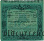 Главное Общество Российских ж.д. 125 рублей 1880 года