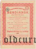 Бердянск, 500 франков