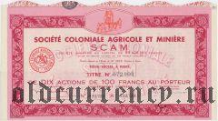 Франция, Societe Coloniale Agricole et Miniere, 1000 франков