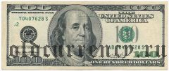 США, 1 доллар 1923 года