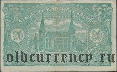 Ахен (Aachen), 20.000.000 марок 1923 года