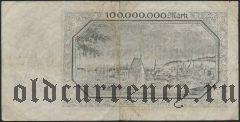 Ахен (Aachen), 100.000.000 марок 1923 года. Серия А