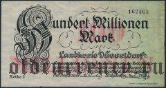 Дюссельдорф (Düsseldorf), 100.000.000 марок 1923 года