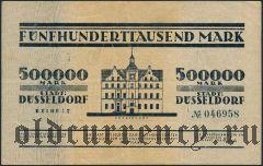 Дюссельдорф (Düsseldorf), 500.000 марок 15.08.1923 года