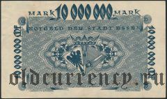 Эссен (Essen), 10.000.000 марок 1923 года