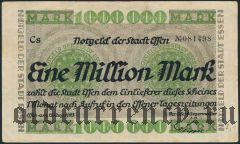 Эссен (Essen), 1.000.000 марок 1923 года