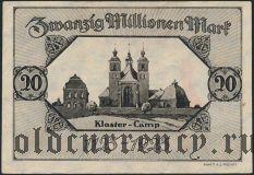 Моерс (Moers), 20.000.000 марок 1923 года