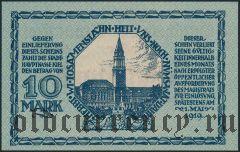 Киль (Kiel), 10 марок 1918 года