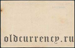 Блаубойрен (Blaubeuren), 500.000 марок 1923 года