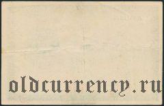 Блаубойрен (Blaubeuren), 1.000.000 марок 1923 года