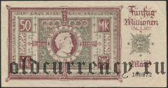 Рендсбург (Rendsburg), 50.000.000 марок 1923 года