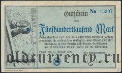 Бойель (Beuel), 500.000 марок 1923 года