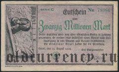 Бойель (Beuel), 20.000.000 марок 1923 года