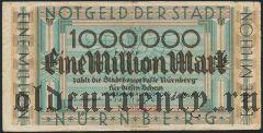 Нюрнберг (Nürnberg), 1.000.000 марок 1923 года
