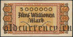 Нюрнберг (Nürnberg), 5.000.000 марок 1923 года