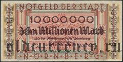 Нюрнберг (Nürnberg), 10.000.000 марок 1923 года